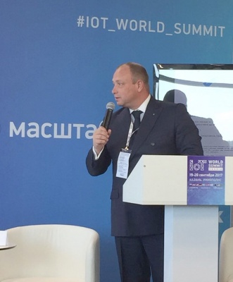 АО «БЭСК» приняло участие в международном саммите «IoT World Summit Russia 2017»
